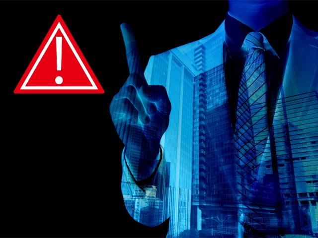 危険信号と男性