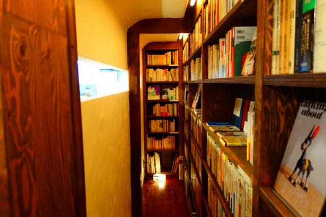 あうん堂の本棚