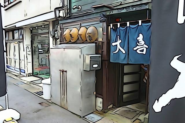 西町大喜 西町本店の入り口