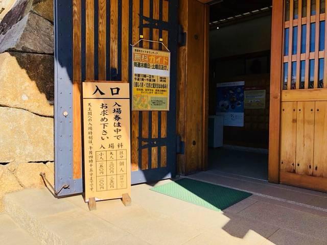 清洲城の入場料