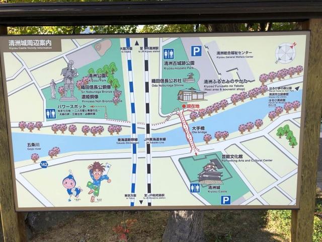 清洲城の周辺案内図