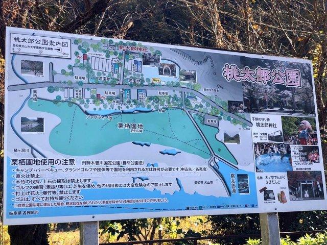 桃太郎神社の案内図