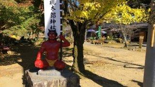 「桃太郎神社」の赤鬼
