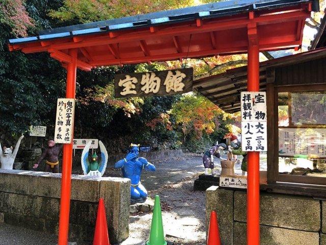 桃太郎神社の宝物館