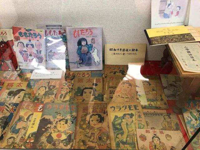 昭和の桃太郎の絵本