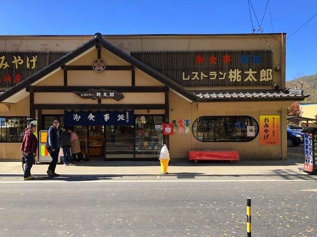レストラン桃太郎