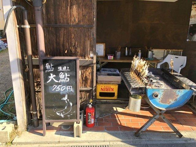 犬山城下町の鮎のお店