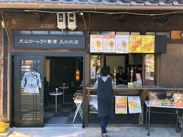 犬山ローレライ麦酒