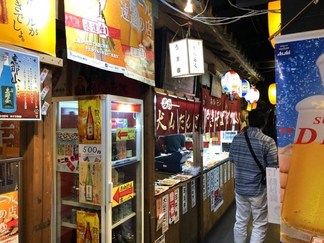 昭和横丁で食べ歩き