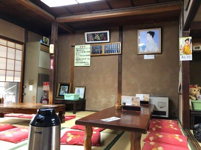 松野屋の店内