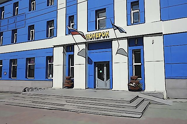 サハリンのホテルモネロンの外観